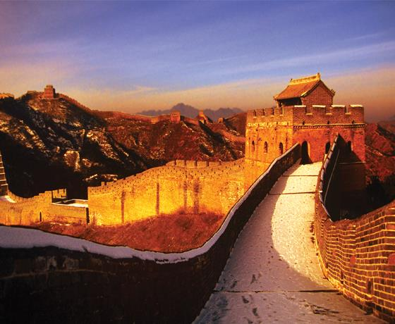Wonders of China & Majestic Far East